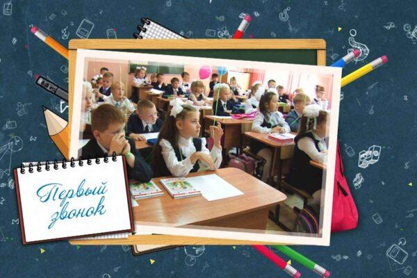 видеосъемка первого звонка, видеооператор в школу, первый звонок, день знаний, утренник 1 сентября
