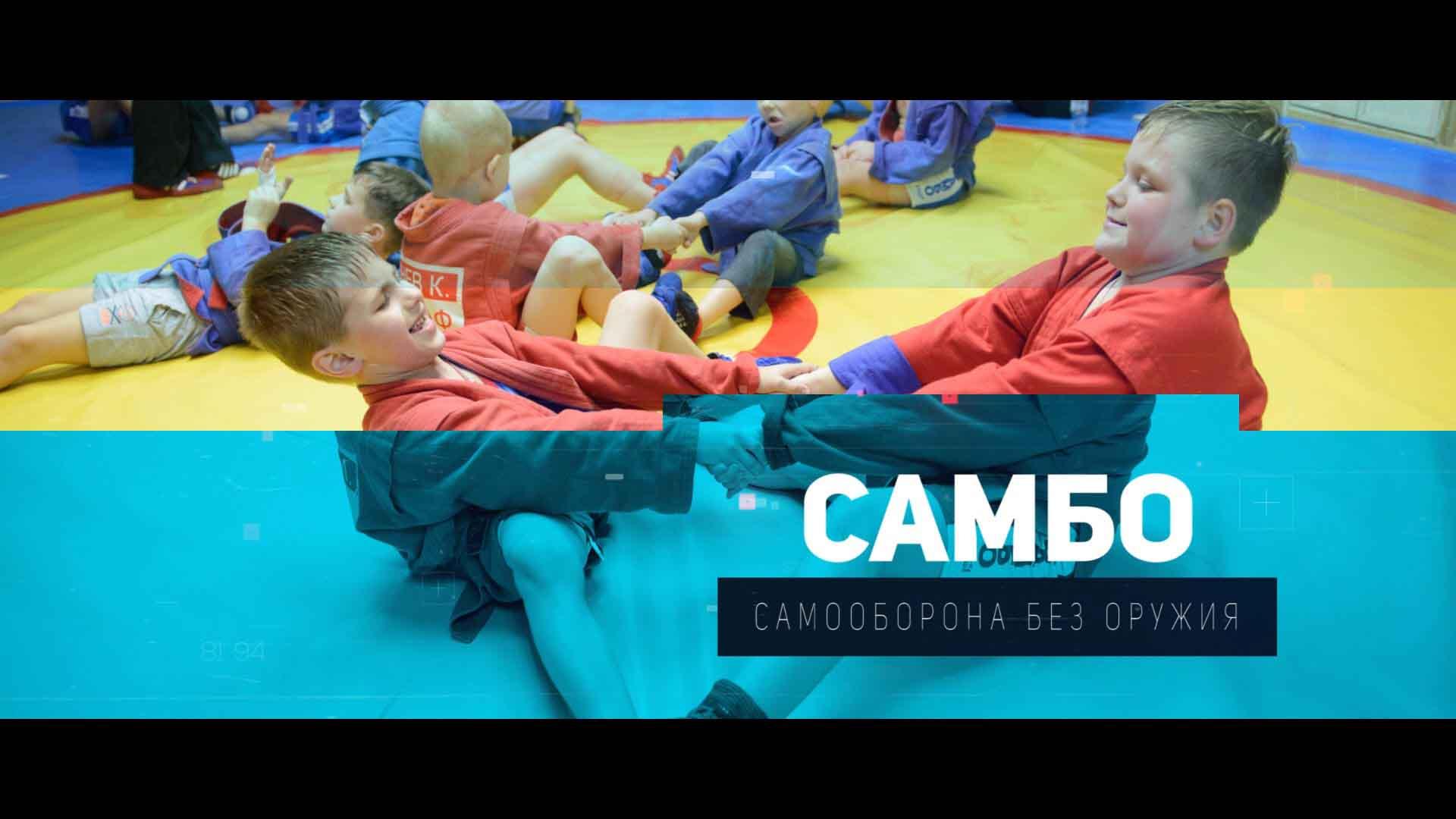 видеосъемка спортивных праздников, детский спортивный праздник