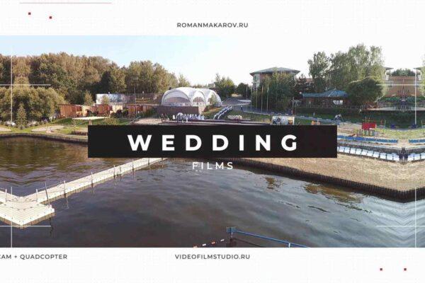 видеооператор на свадьбу, видеосъемка свадьбы, свадебная видеосъемка, видеограф на свадьбу, свадебный видеооператор