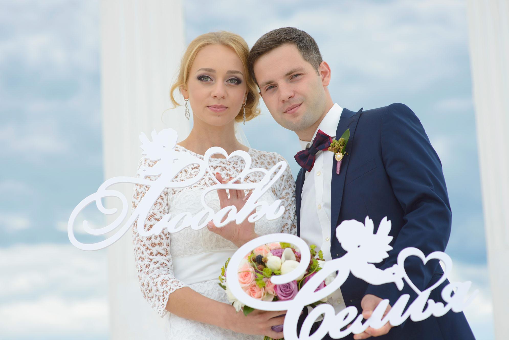 фотограф на свадьбу, фотосъемка свадьбы, свадебная фотосессия