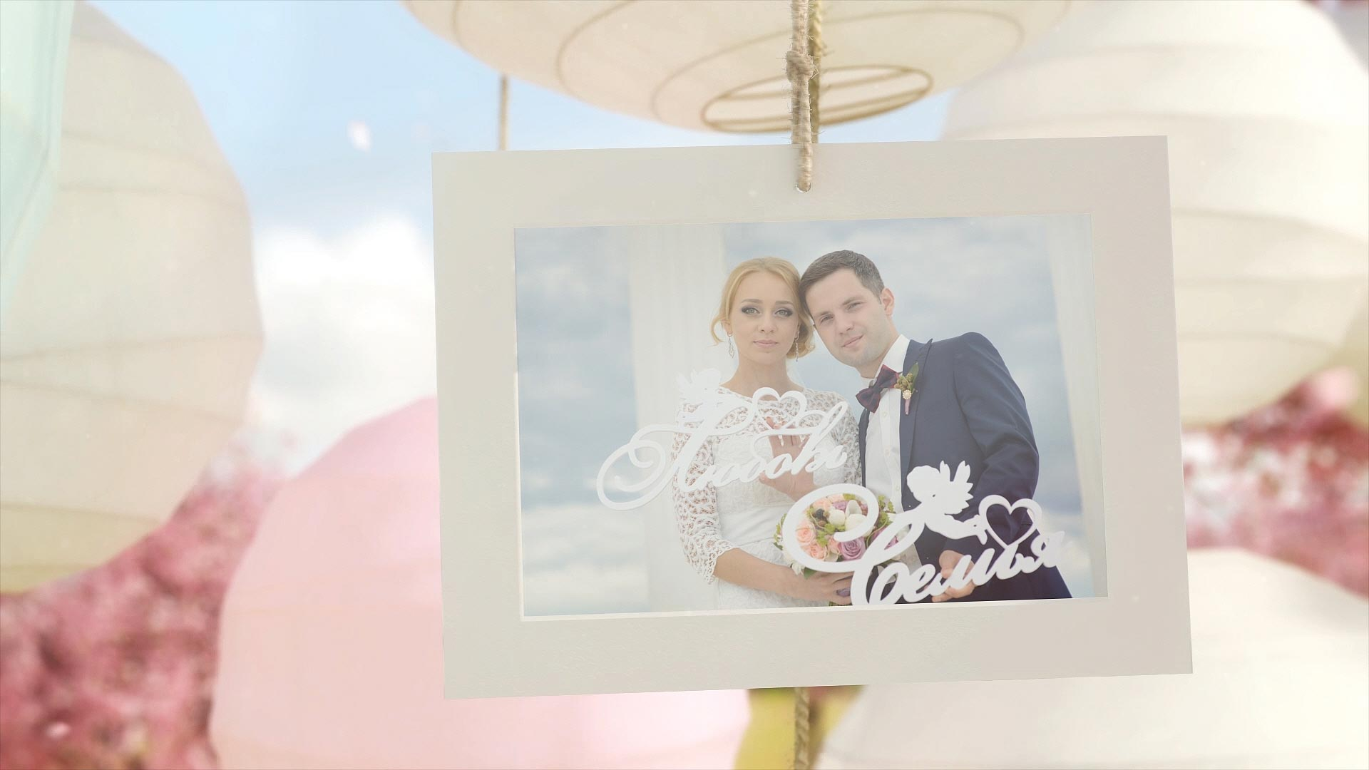 фотограф на свадьбу Королев Мытищи Пушкино Ивантеевка